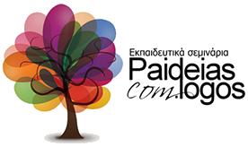 www.paideiaslogos.com